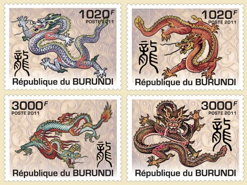 Dragon Stamps from Burndi